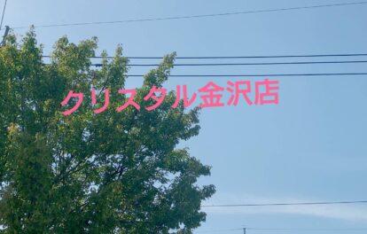 自分磨き(^▽^)/